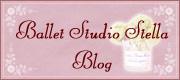 坂爪智来・米澤真弓 BALLET STUDIO STELLAブログ
